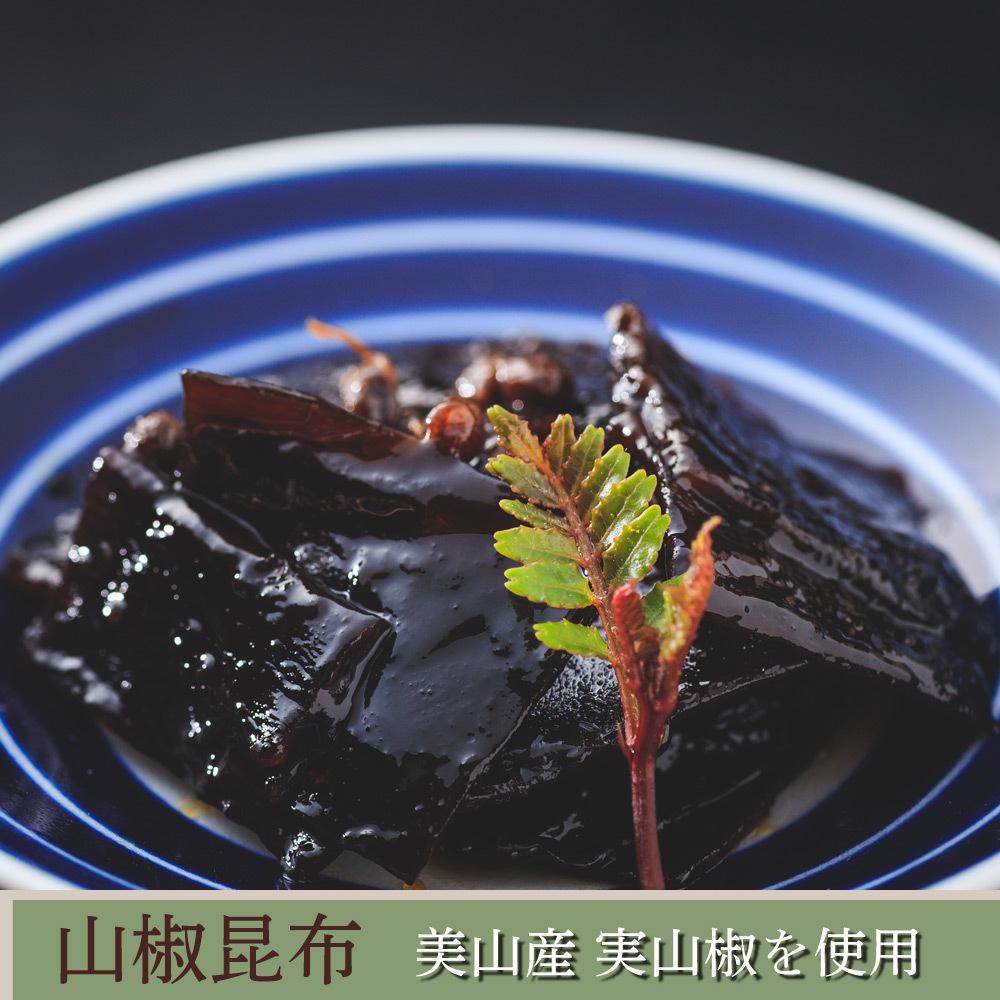 竹皮セット