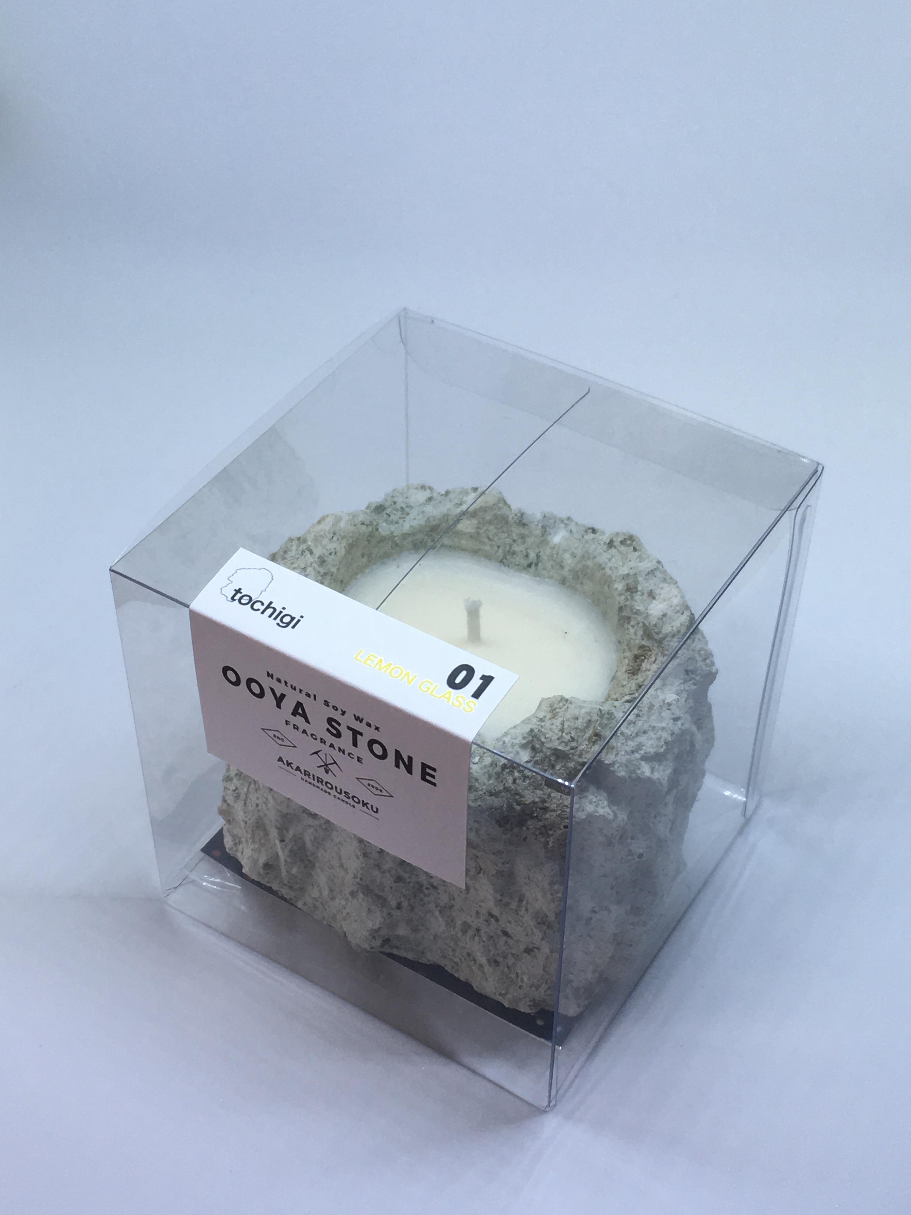 NEW★  OOYA STONE CANDLE (無香料) 2800 大谷石ソイキャンドル 天然石