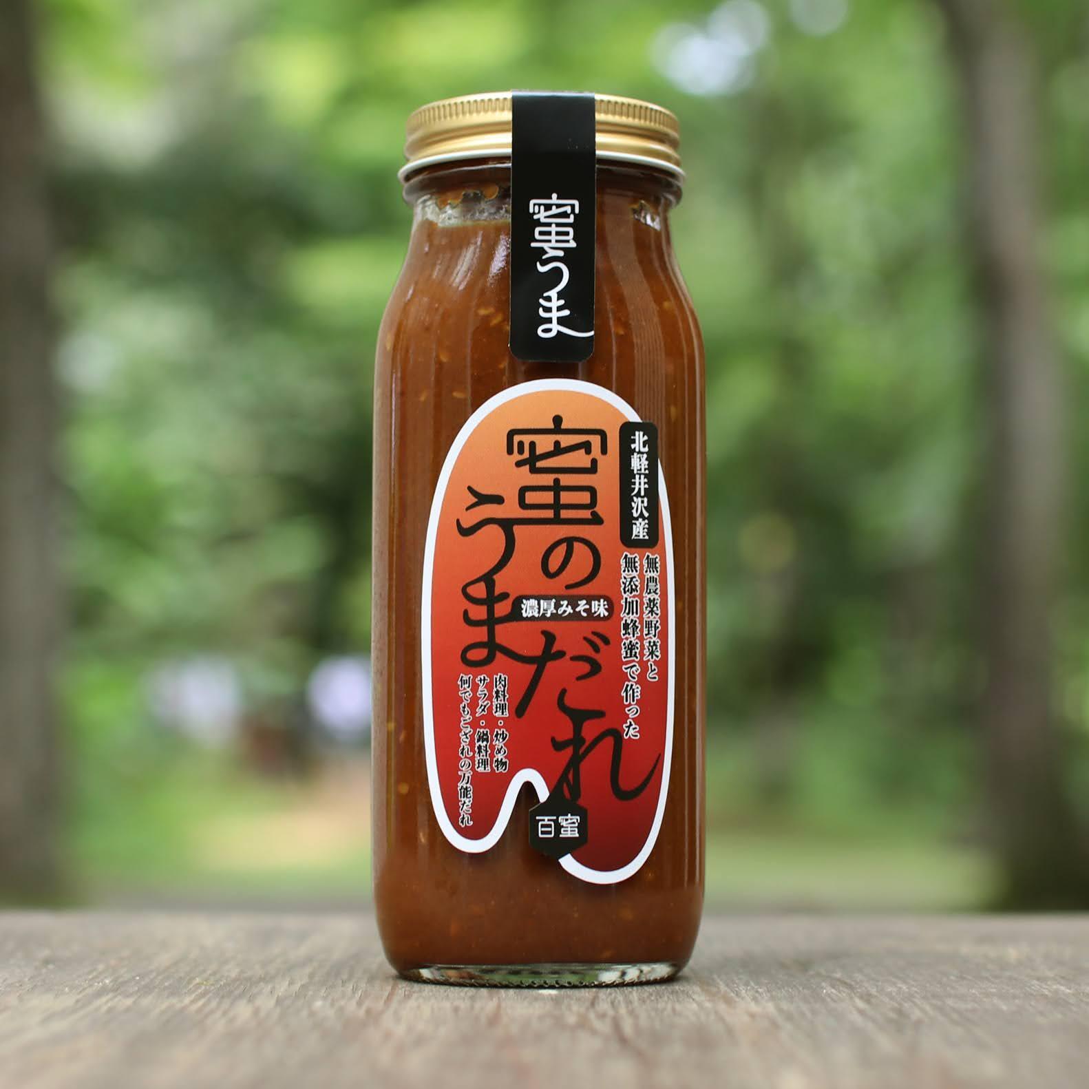 【完売!来季入荷は7月頃を予定】蜜のうまだれ 濃厚みそ味