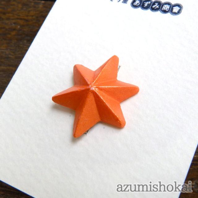 ブローチ - 星のブローチ red - あずみ商會 - no1-azu-04