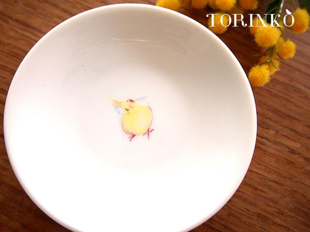 オカメインコ イエロー首傾げ お皿 小サイズ(鳥・インコ)