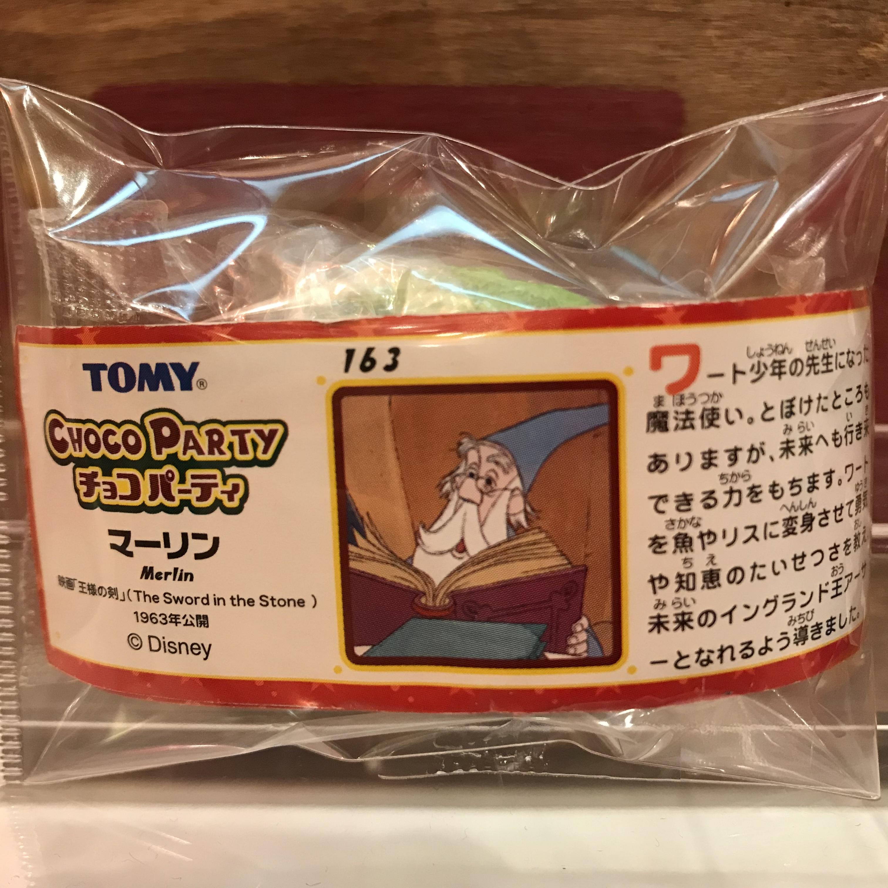 ディズニー チョコパーティ 163 マーリン フィギュア 内袋未開封・ミニブック付 TOMY