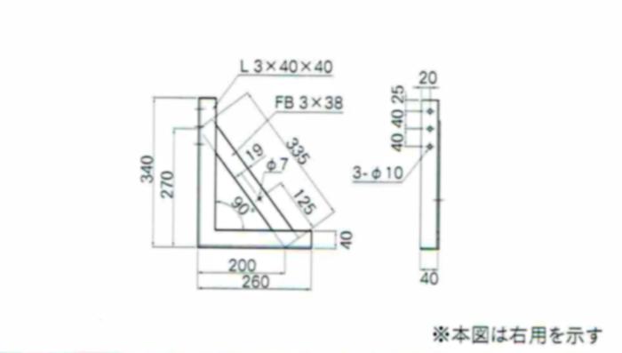 工具箱ステー【B型 R/Lセット】