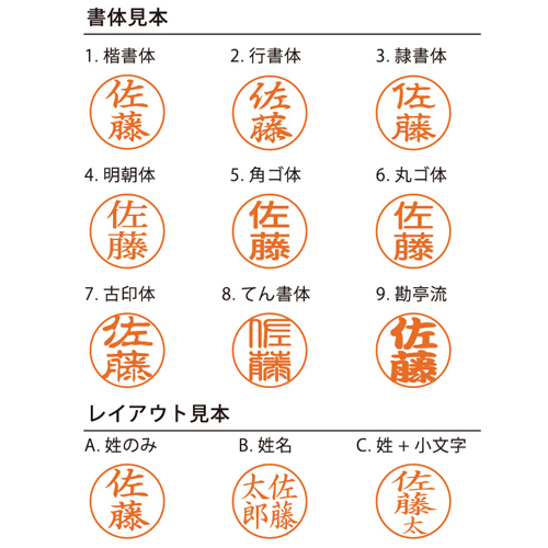 シャチハタネーム9別注品(ペールピンク)