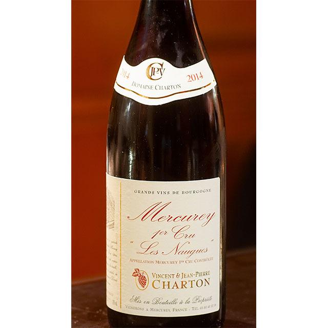 2014年メルキュレ ノーグ プルミエ クリュ Domaine Charton 赤ワイン