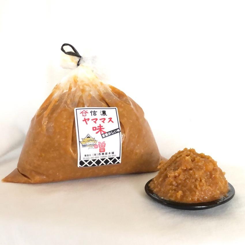 信濃ヤママス味噌2㎏入(業務用)