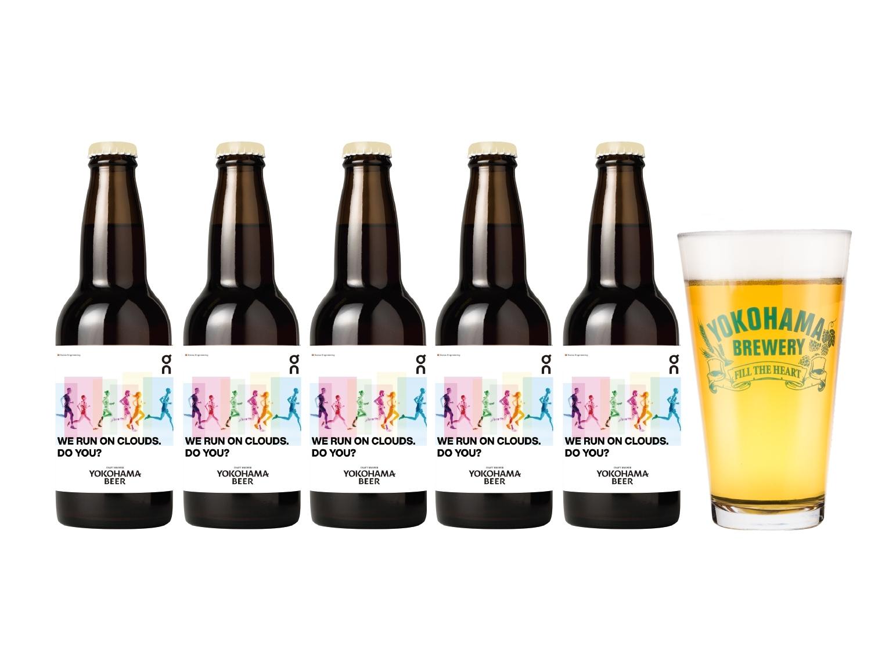 【Onジャパン5周年&事務所移転記念】On特別ラベルビールセット 330ml×5 -オリジナルグラス付-