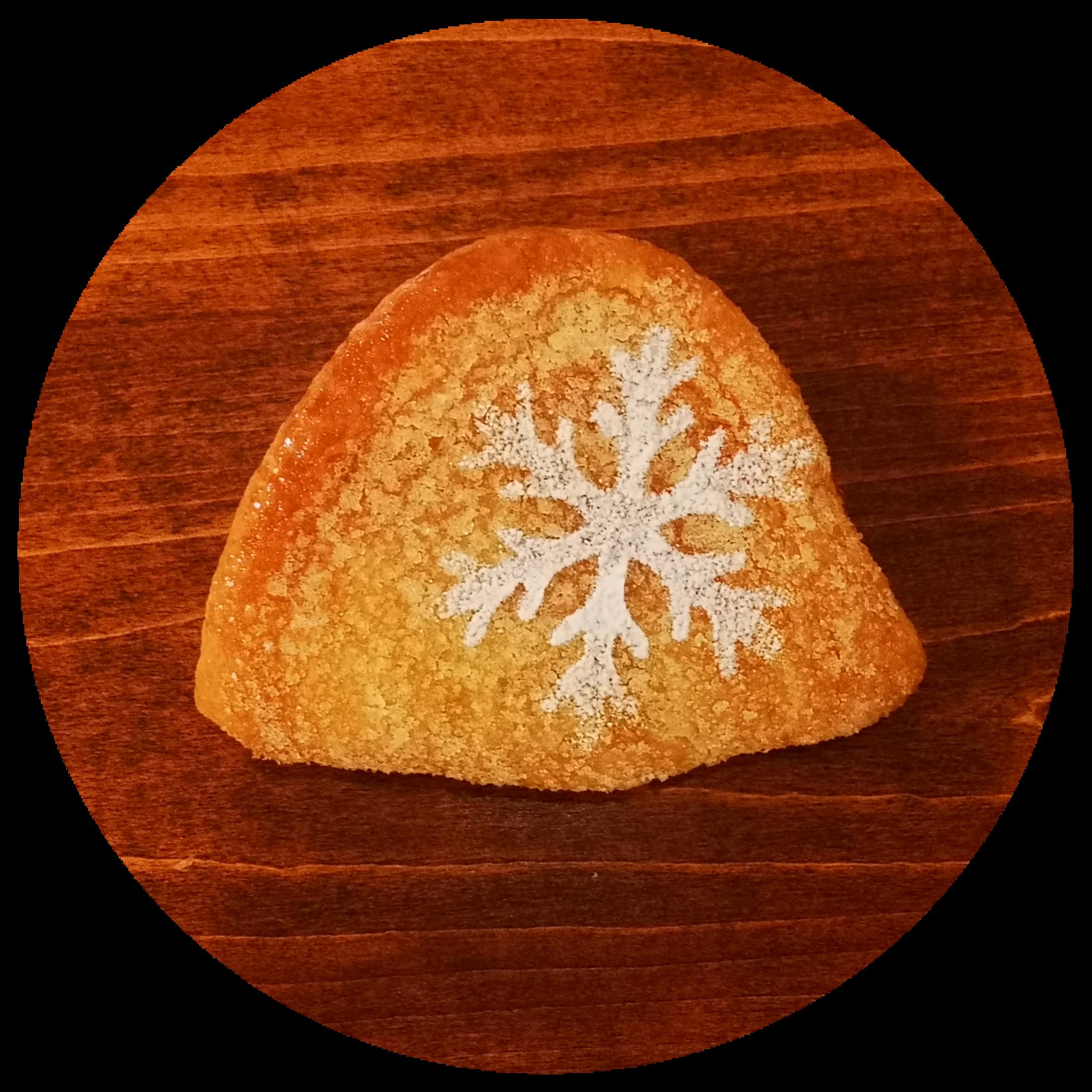 【季節限定】ベルギーチョコクリームパイ