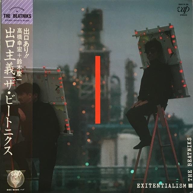 【LP・国内盤】ザ・ビートニクス / 出口主義