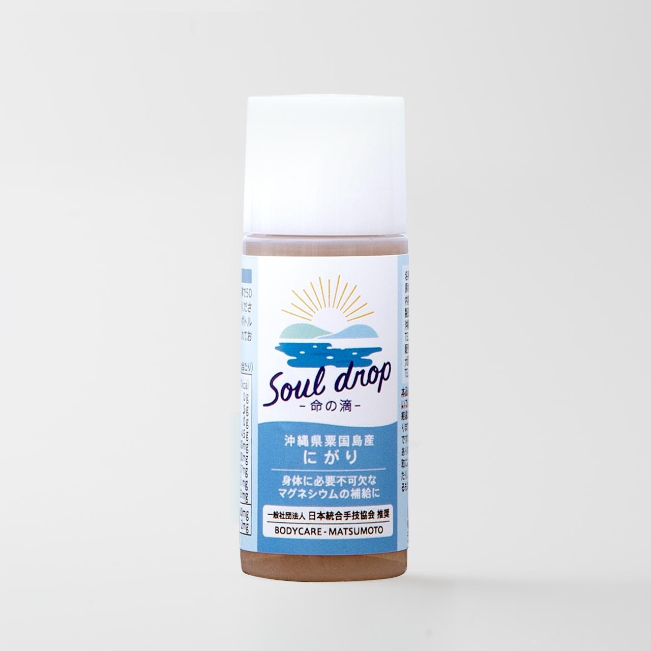 【沖縄天然にがり】Soul drop-命の滴-