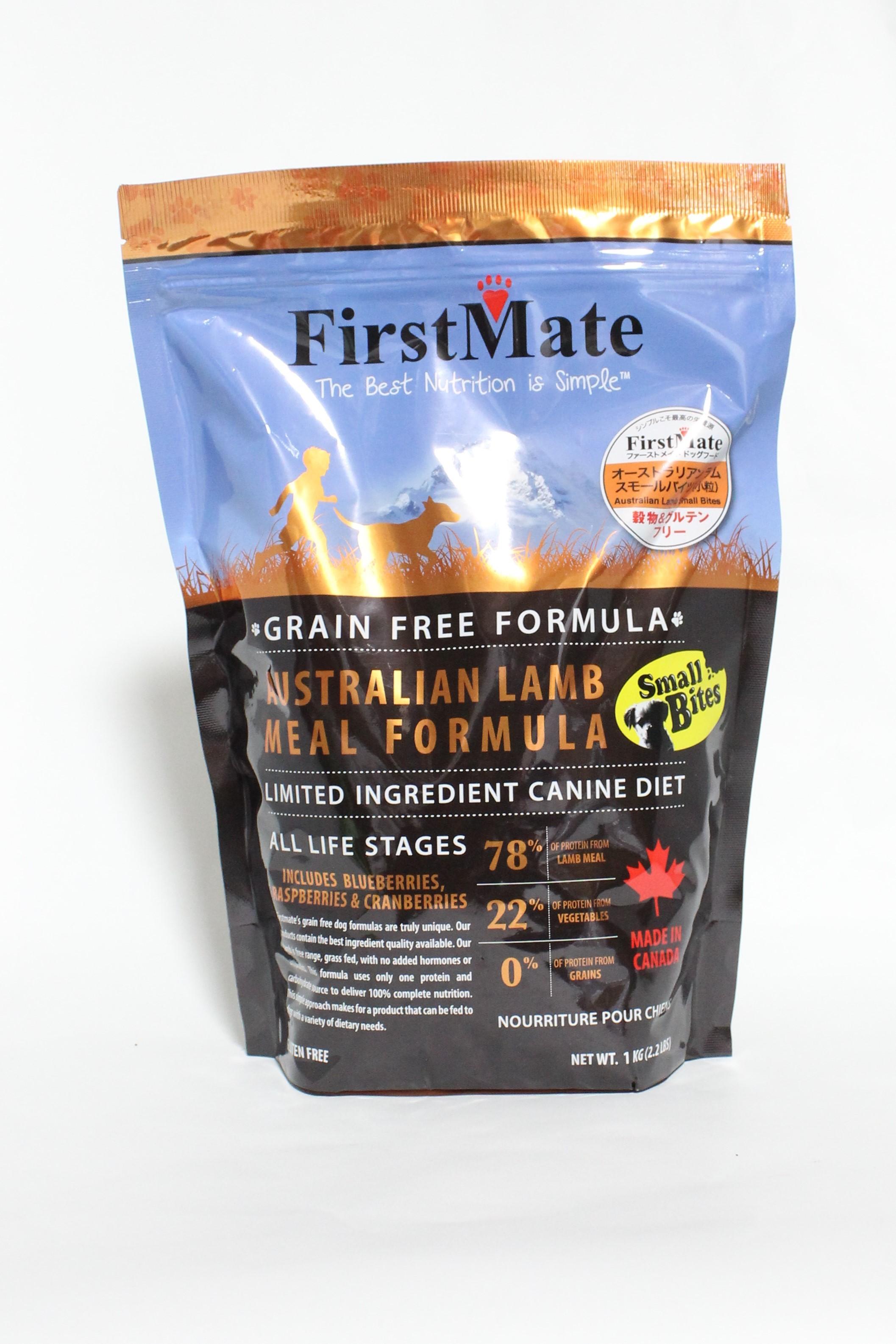 ファーストメイト オーストラリアンラム スモールバイツ 小粒 1kg