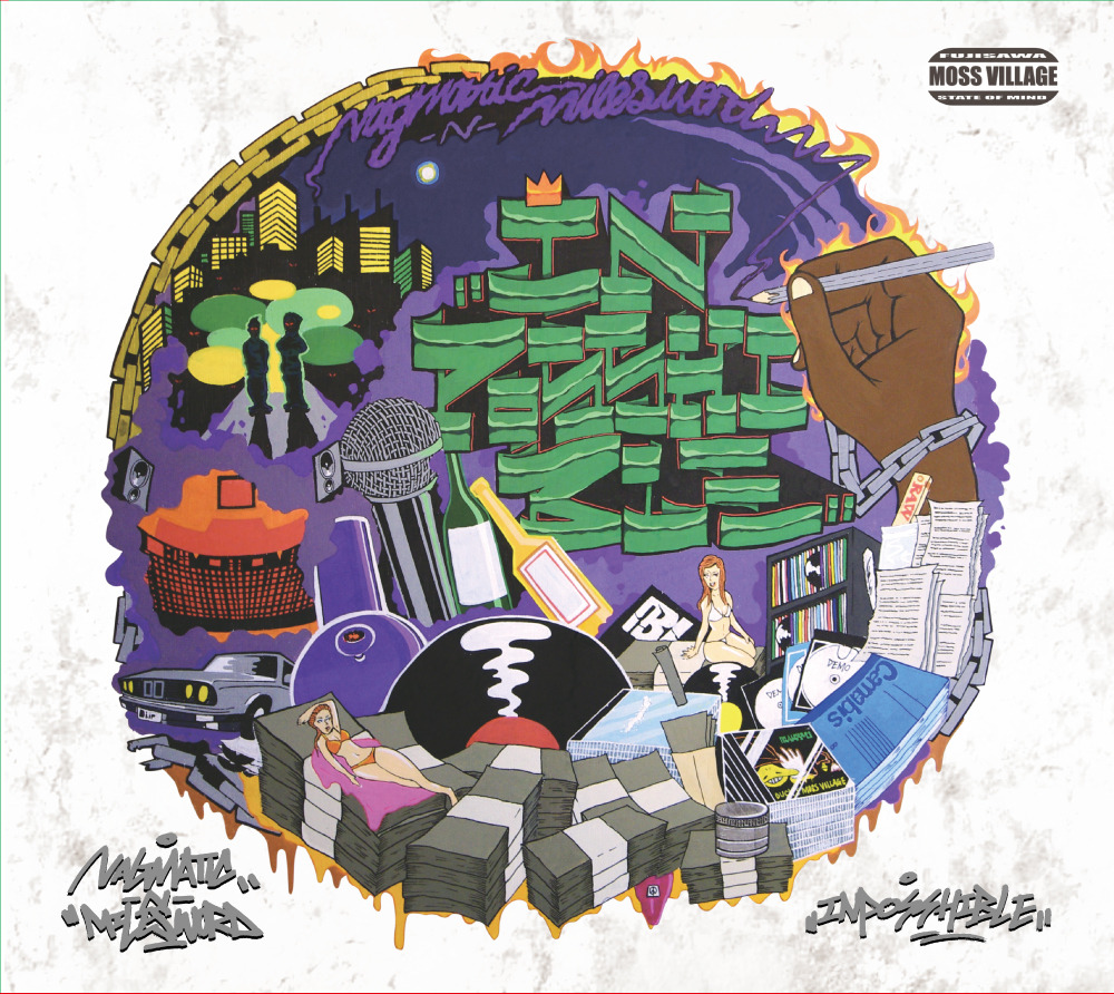 [CD] NAGMATIC×MILES WORD / INPOSSHIBLE(初回盤)
