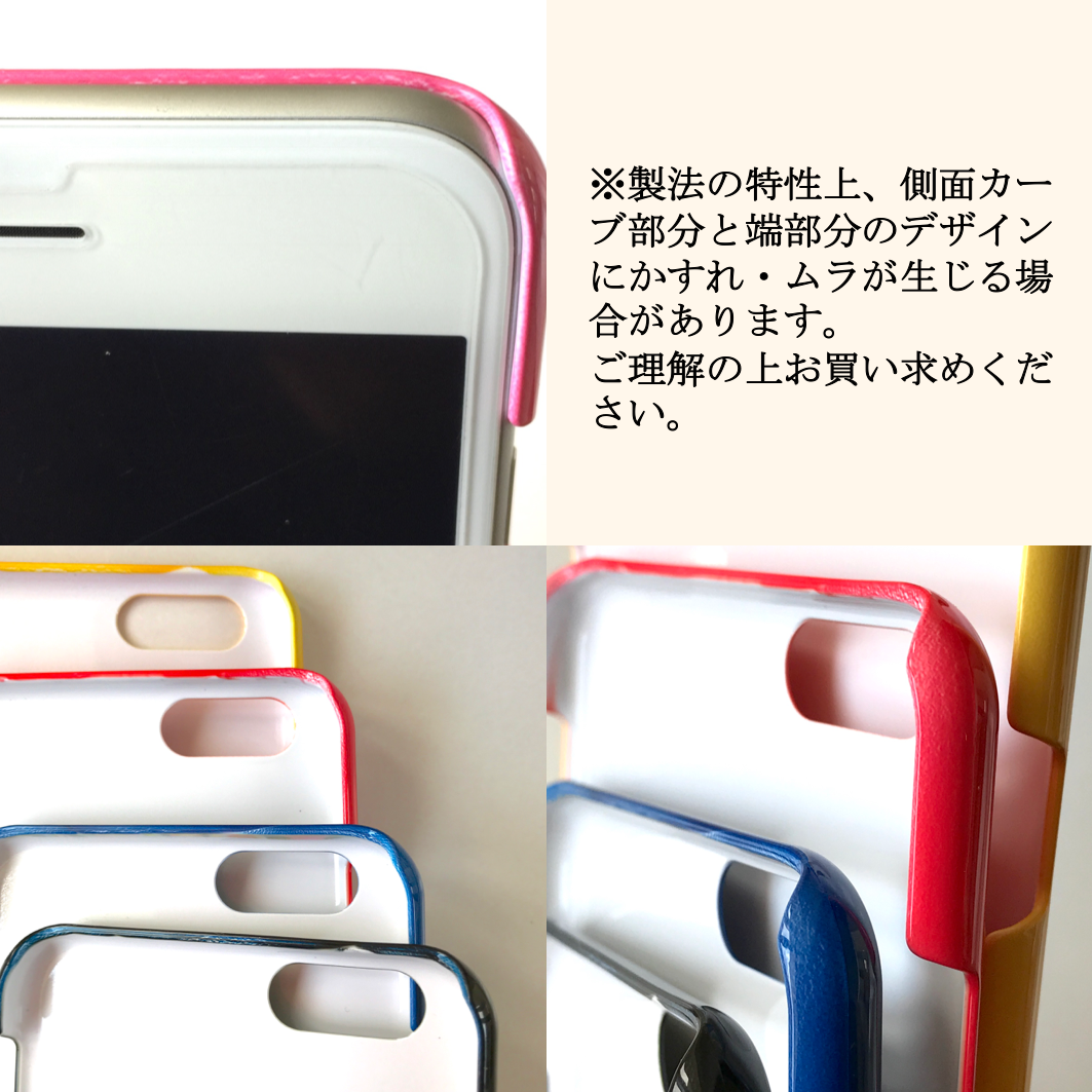 iPhone(Plusシリーズ)ケース Yes, we are BUTASAN(黒)