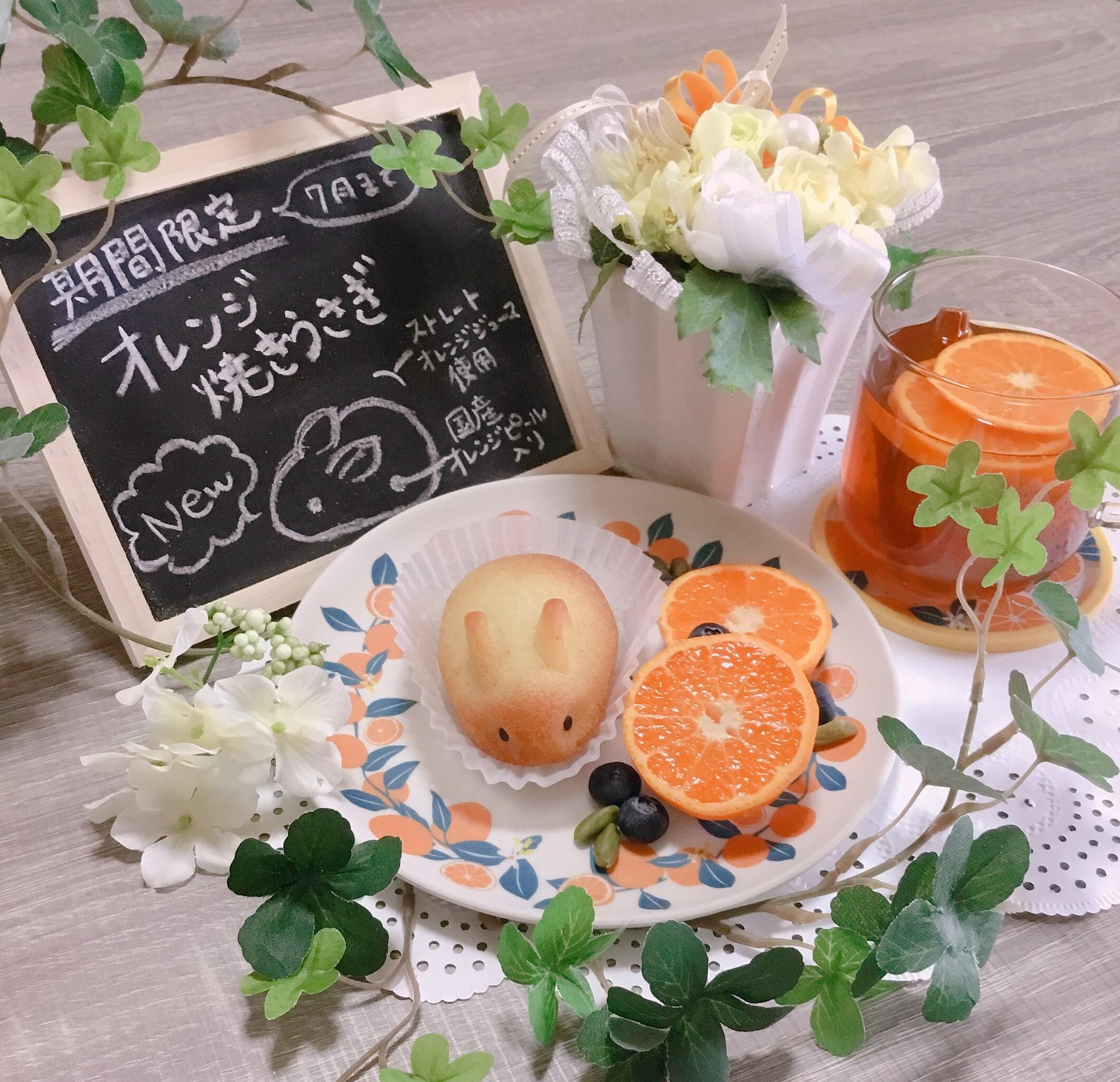 【月~金曜日発送】オレンジ焼きうさぎ3羽セット※期間限定(焼き菓子/フィナンシェ/お菓子ギフト)