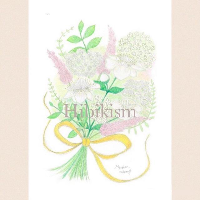 Hibikism vol.Ⅱ 絵『ミルテの花 / シューマン(リスト編曲)献呈』