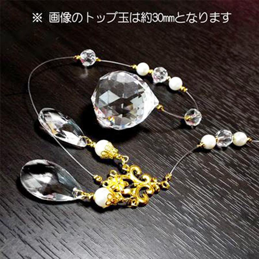 【光と虹のシャワー】天然石 シェルパール 煌めき twinkle サンキャッチャー (45cm)
