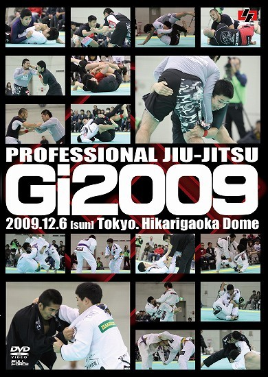 PROFESSIONAL JIU-JITSU Gi2009|ブラジリアン柔術・グラップリング試合