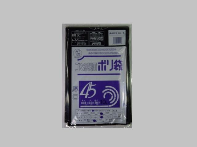 SK-5 黒       厚手0.04mm 45L 500枚