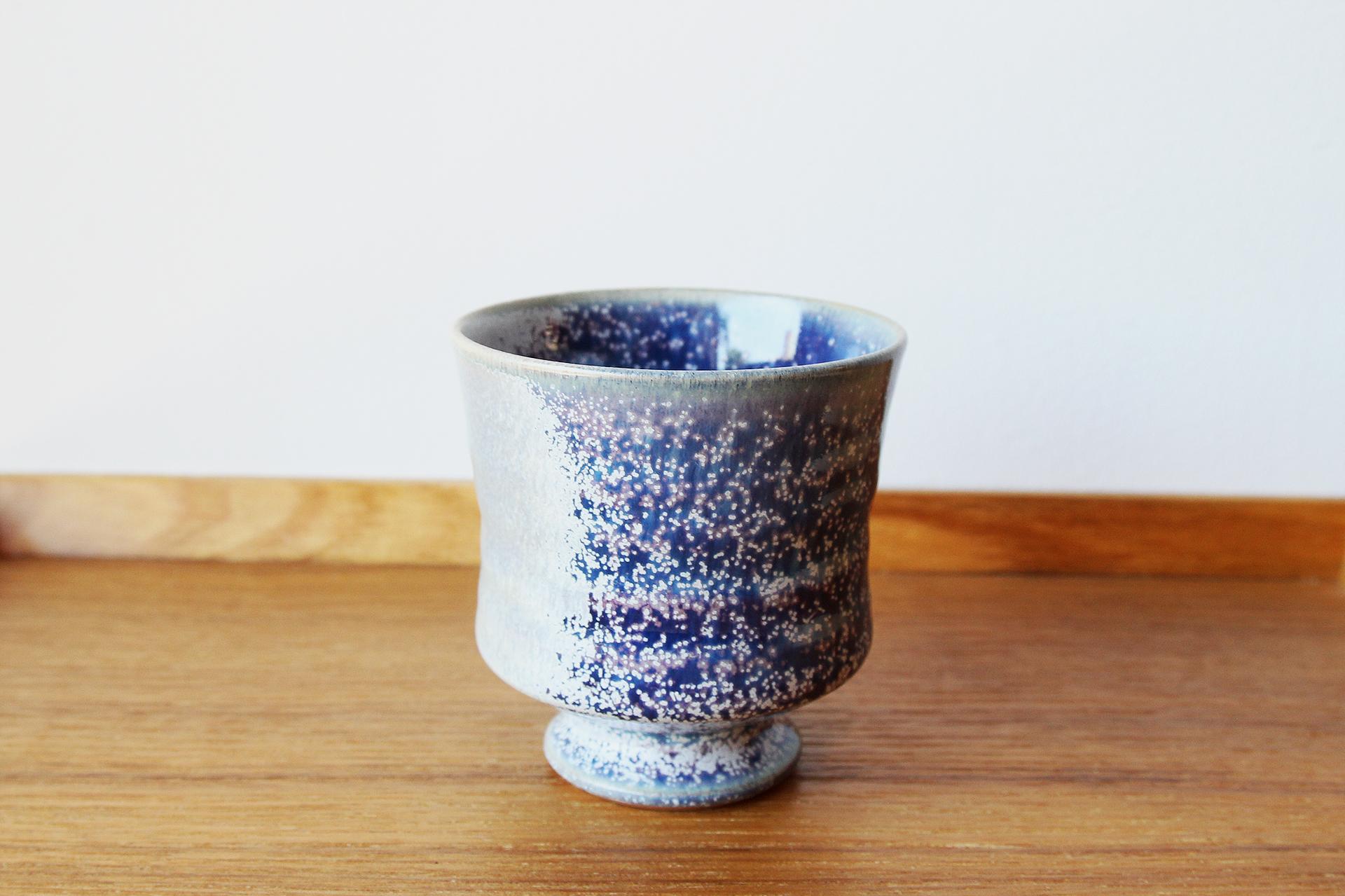 蒼天釉 酒器(台付き) 【見野大介/陶器/奈良】(一点物)