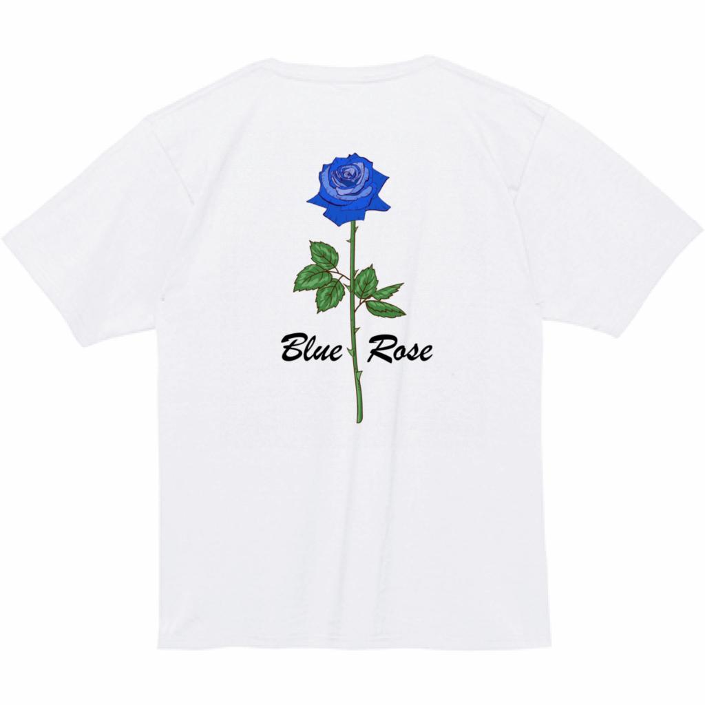 BlueRose 4th (Blue)