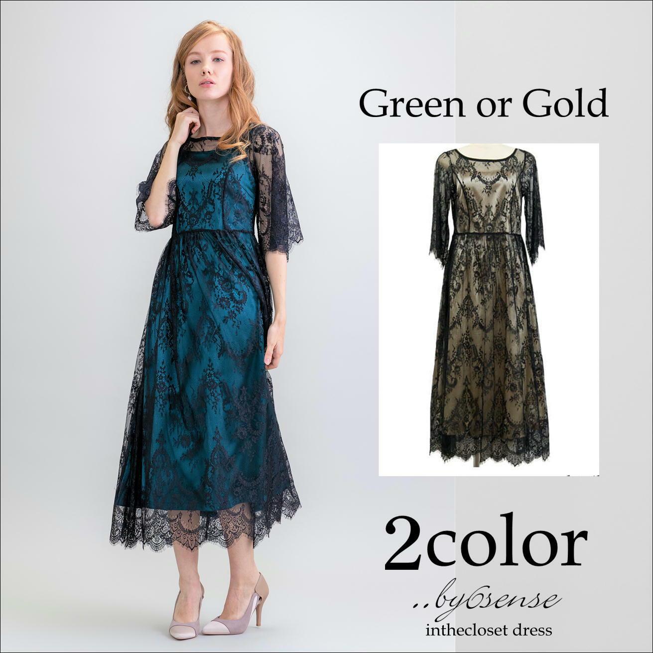 2color総レースinロングキャミソールワンピースドレス