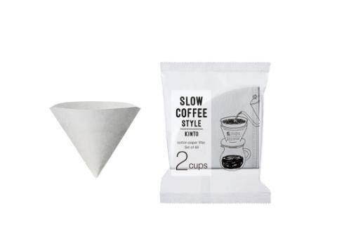 SLOW COFFEE STYLE コットンペーパーフィルター 2cups 60枚入