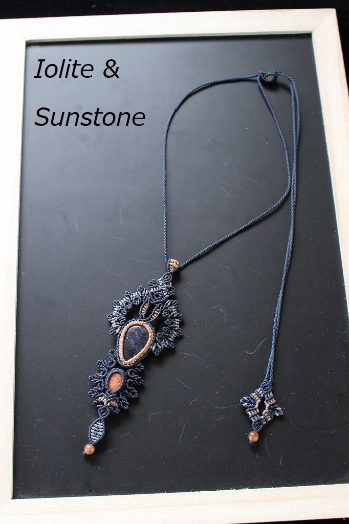 Iolite Sunstone macrame pendant