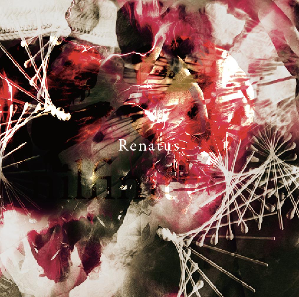 Renatus / nilfinity