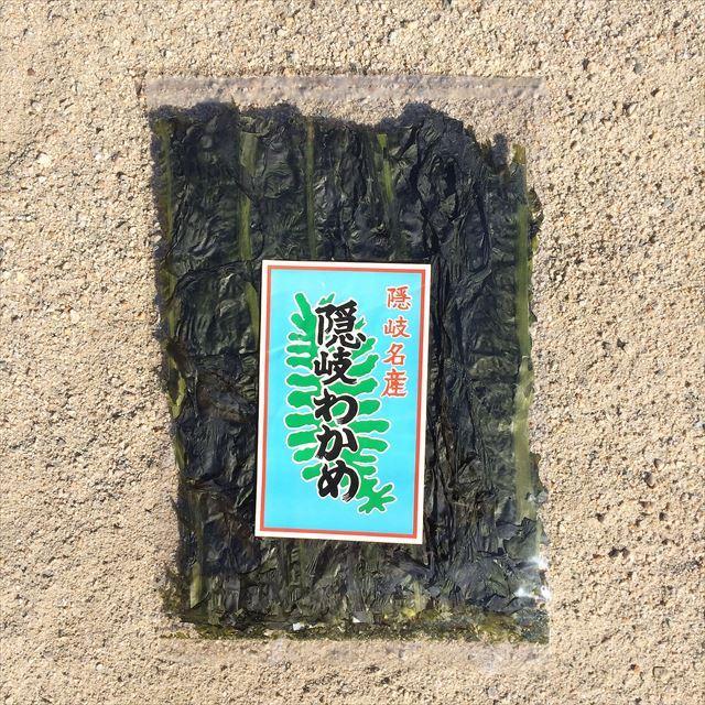 島根県・隠岐諸島の板ワカメ