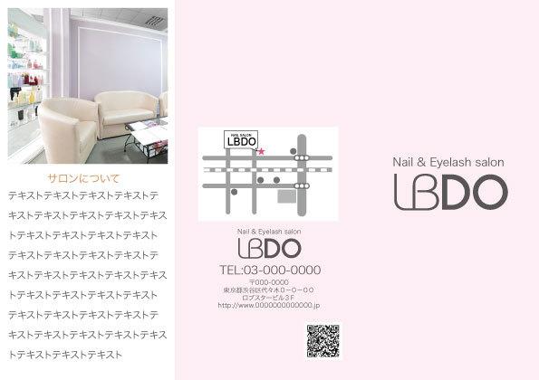 【FL001PK】3つ折りリーフレット プレーン ピンク 500枚