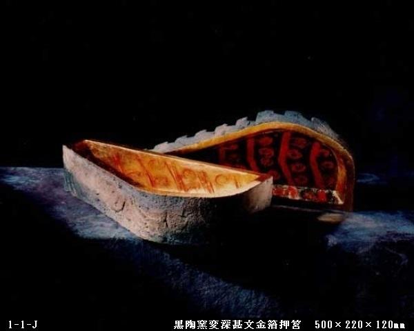 黒陶窯変深甚文金箔押陶箱(500×220×120㎜)1-1-J