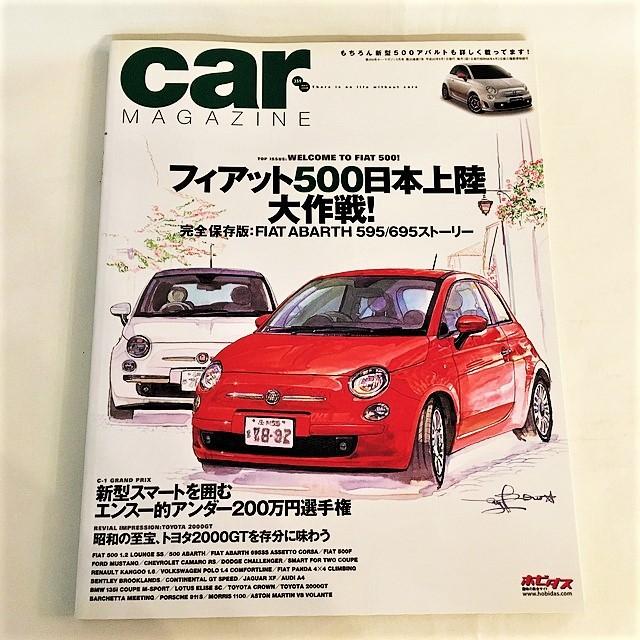 car MAGAZINE No.359【Used books】【税込価格】