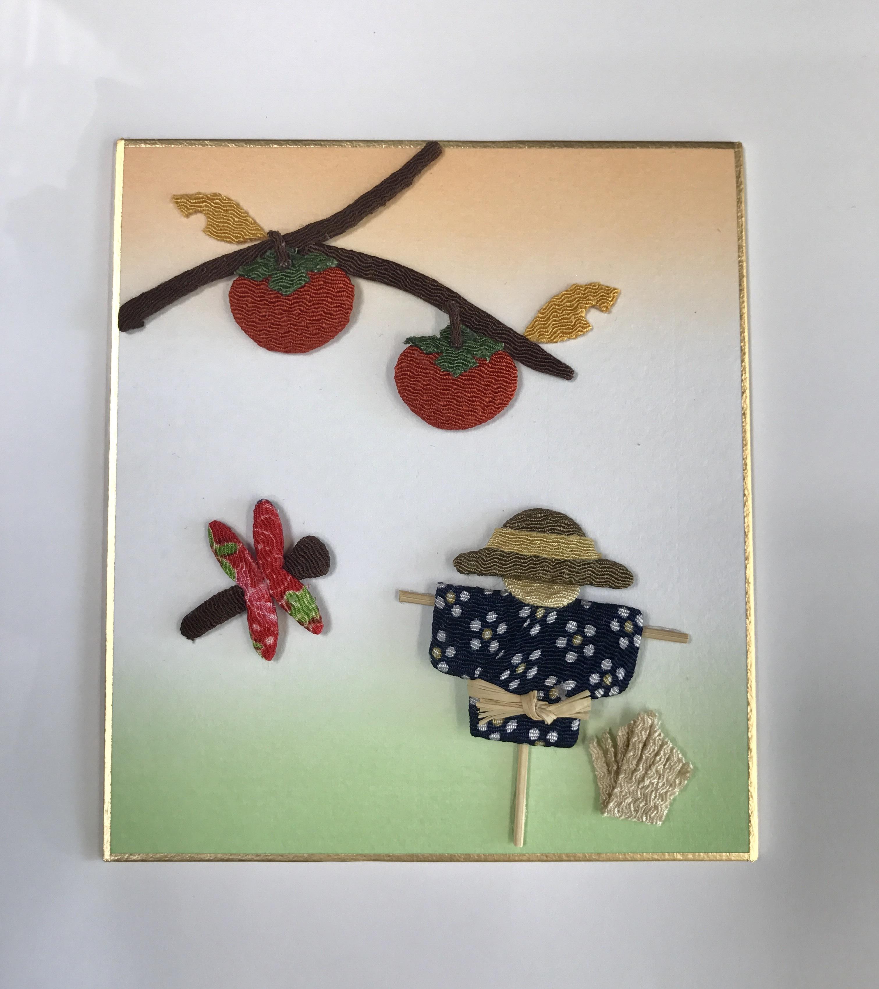 かかし秋の彩り豆色紙