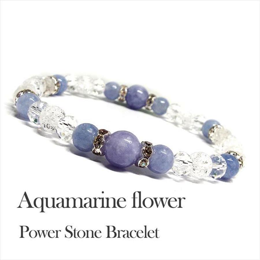 【大特価】選べる全10種類!天然石 きらきら Flower ファッション・ブレスレット(6-8mm)