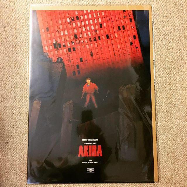 ポスター「大友克洋 AKIRA オリジナルサウンドトラック 復刻版」 - 画像1