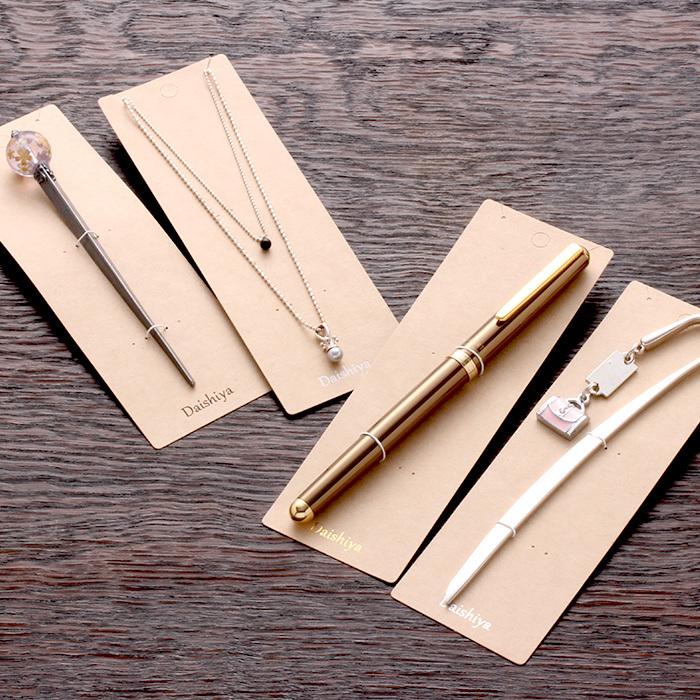 【名入れ箔押し】 オリジナル台紙 縦長 ネックレス ブックマーカー かんざし用 クラフト紙 ロング 100枚 50×150mm