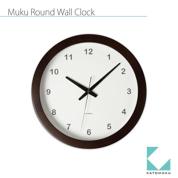 KATOMOKU muku clock km-32B