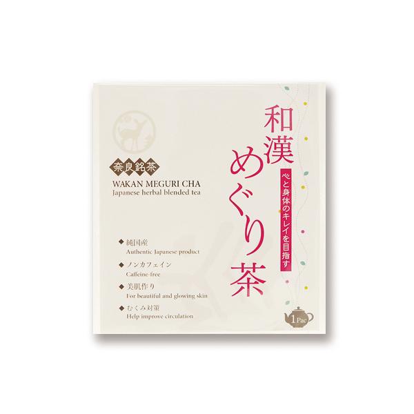 和漢めぐり茶® 1包パック