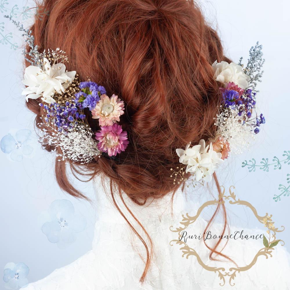 鏡花水月の雪夢髪飾り 花飾り 袴 結婚式 振袖 着物 ウェディング