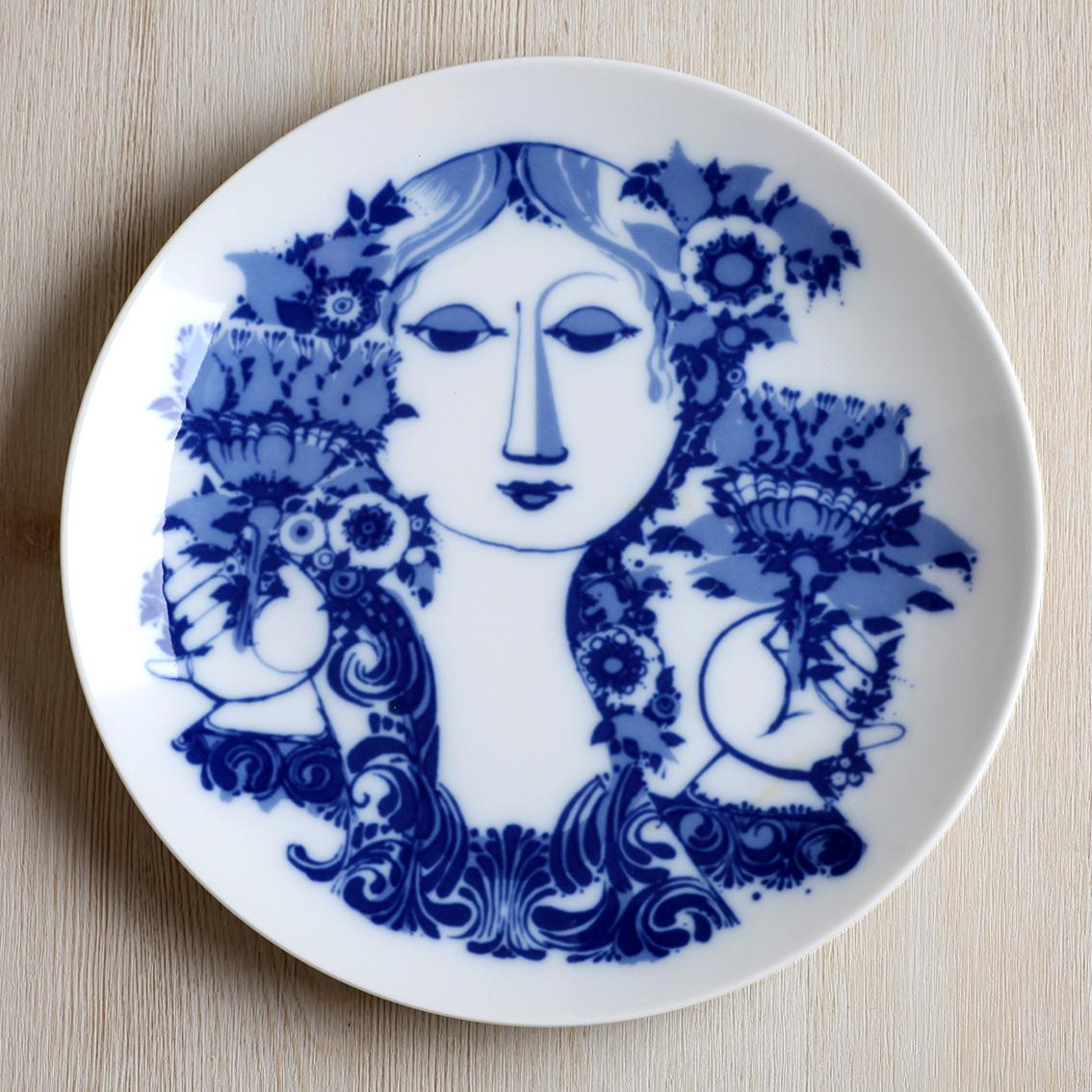 Rosenthal ローゼンタール ビヨン ヴィンブラッド 「花を持つ女性」絵皿 ヴィンテージ