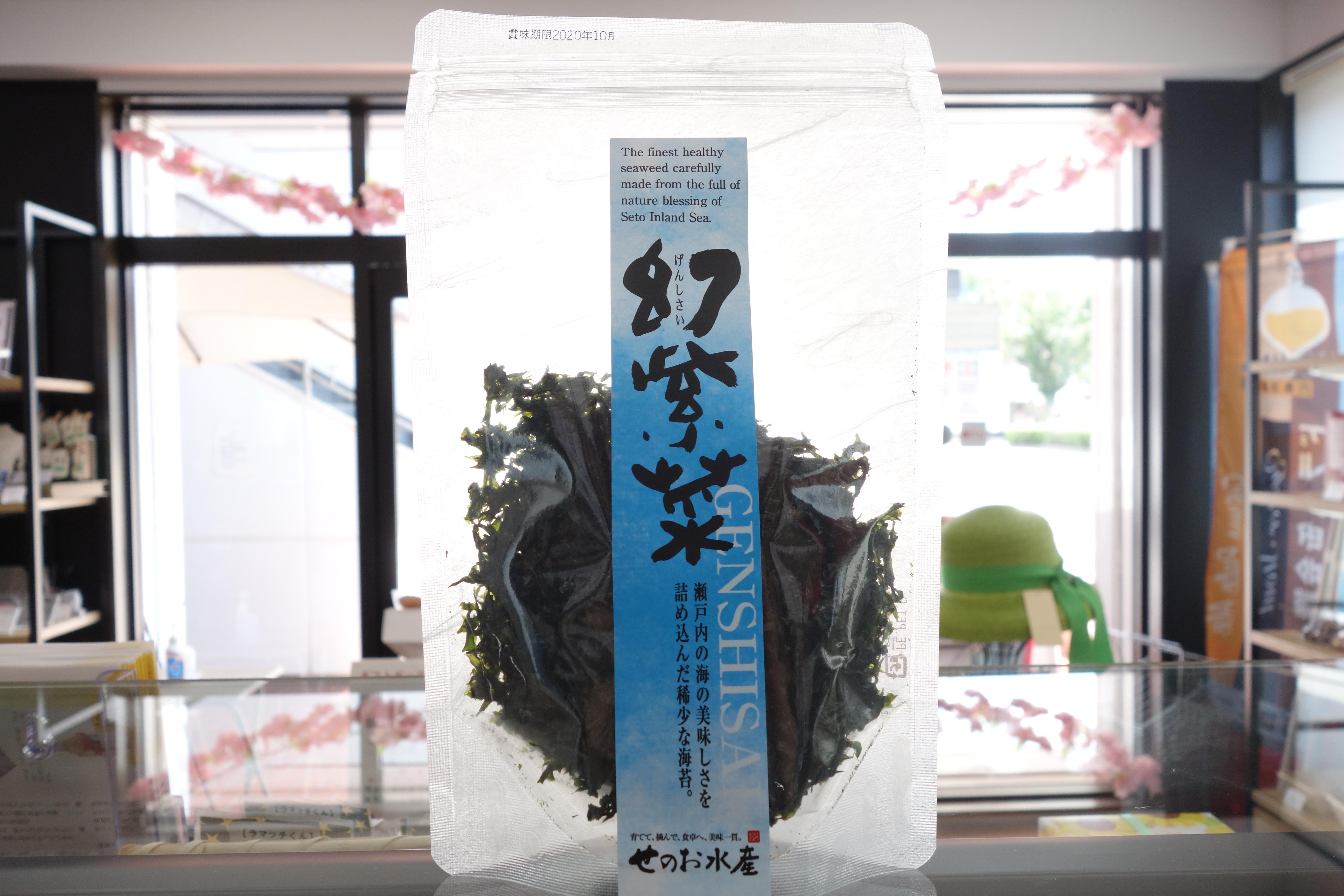 幻紫菜(げんしさい)