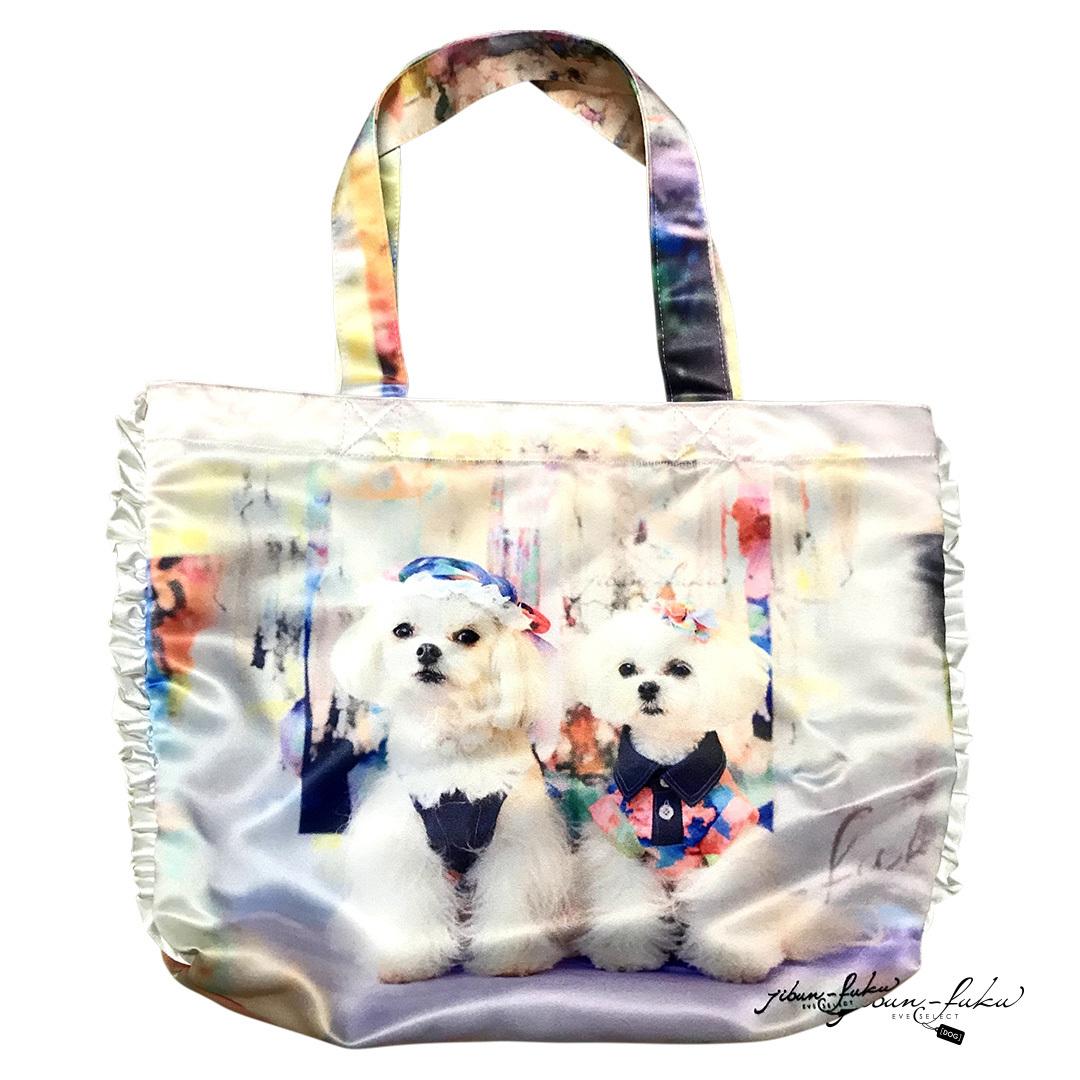 jibun-fuku DOG 【オーダーメイドBAG 】DOG2018223