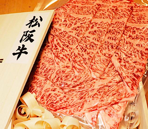 厳選松阪牛 すき焼き用(モモ)600g