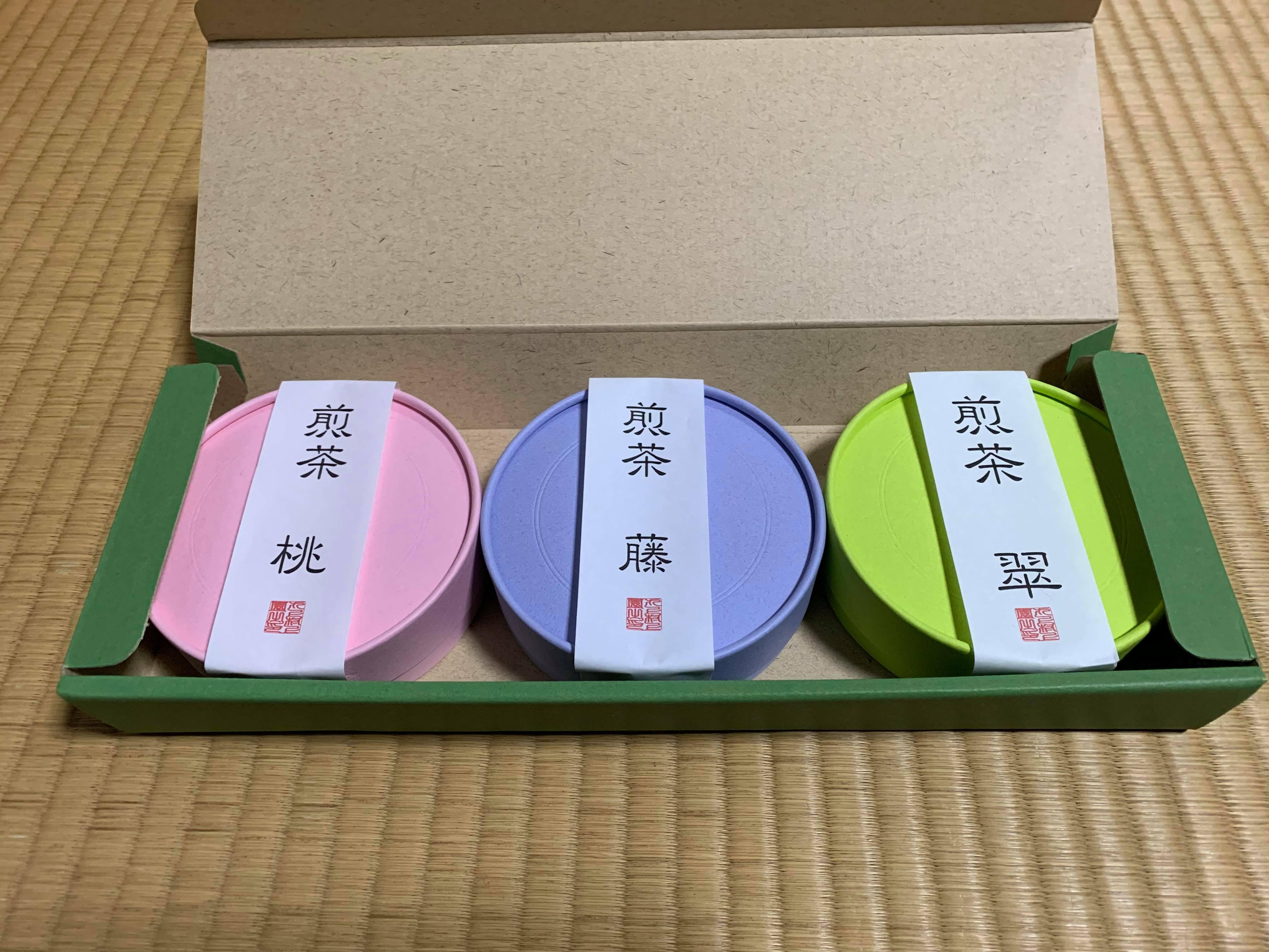贈答用煎茶セット(内容量:3種セット90g)