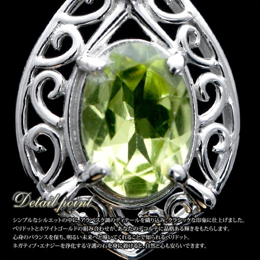 【送料無料】★K10ホワイトゴールド★ミスティックリーフ・ペリドット ネックレス