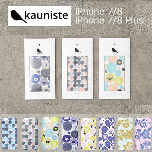 1cae88b54b KAUNISTE (カウニステ) iPhone7ケース iPhone8ケース iPhone7plusケース iPhone8plusケース 北欧 雑貨  北欧デザイン スマホケース ハードカバー