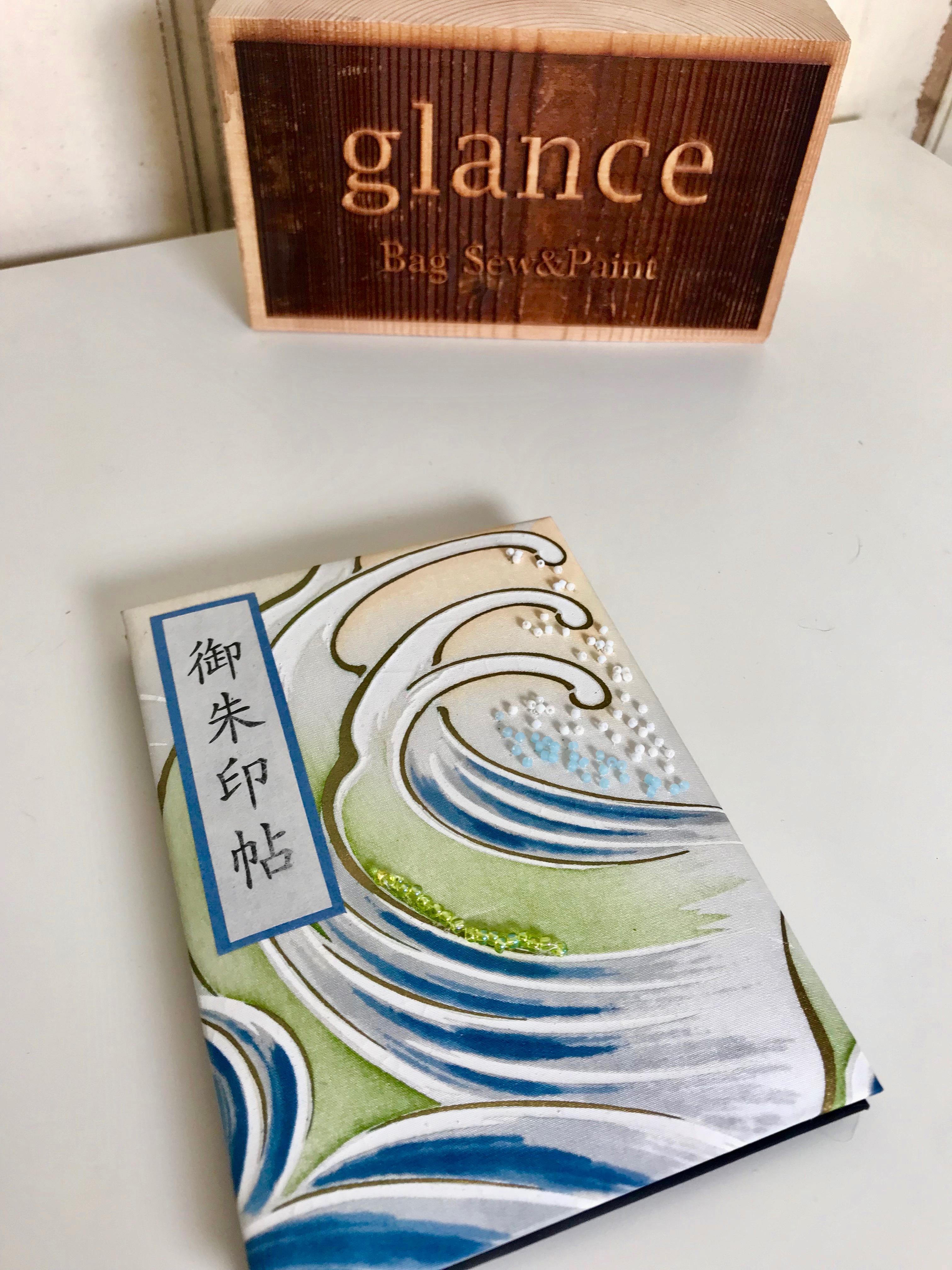 ビーズ刺繍入り 御朱印帳(白波の水しぶき)