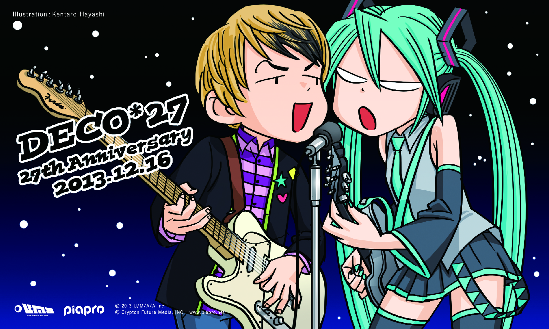 DECO*27 - DECO*27 VOCALOID COLLECTION 2008〜2012 - 画像2