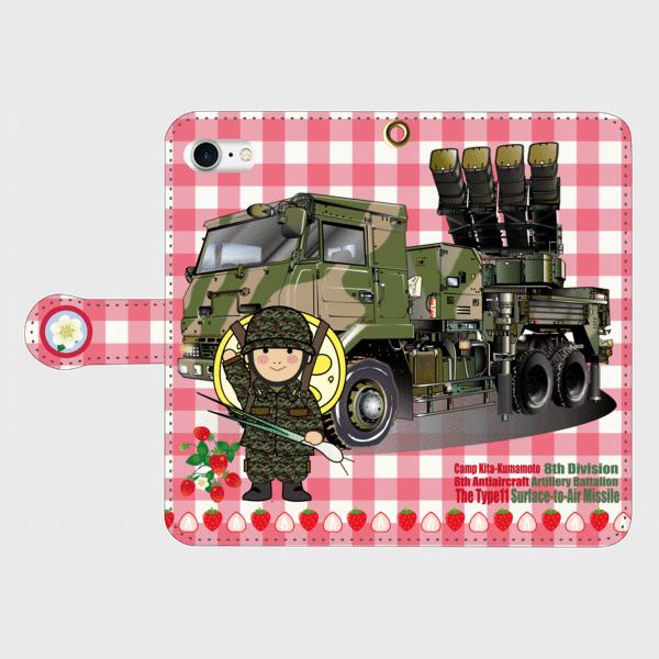 キャンプ北熊本第8高射特科大隊手帳型スマホケースGL