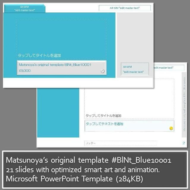 matsunoya s original template blnt blue10001 microsoft powerpoint